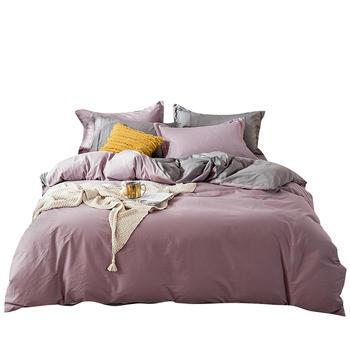 荻嘉茂 全棉纯色双拼床单款三件套四件套 艾紫粉+浅灰 多花型