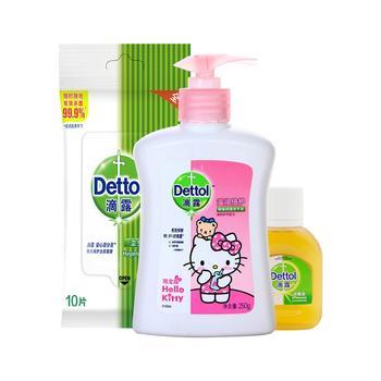 滴露湿巾10片+洗手液限定版250g赠.