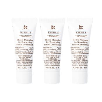 美国•科颜氏(Kiehl's)丰润保湿水凝精华乳  5ml*3