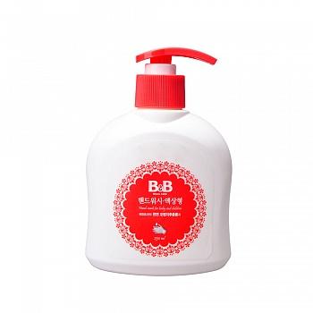 韩国?保宁(B&B)洗手液 液体型
