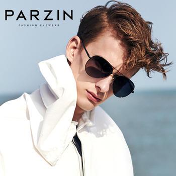 帕森太阳镜男潮流偏光太阳镜开车驾驶镜时尚蛤蟆镜