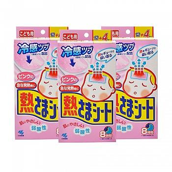 日本•小林退热贴(散热贴)粉色凝胶儿童用(12片+4片)*3