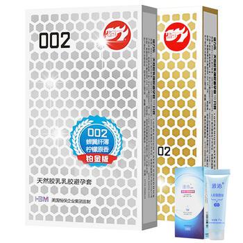 倍力乐避孕套安全套002组合2盒20只
