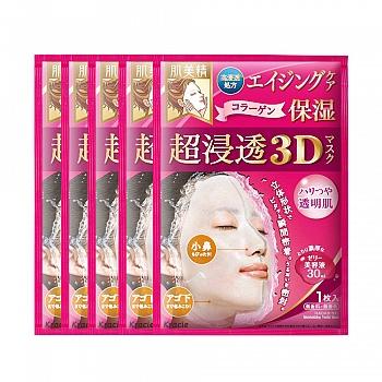 肌美精3D立体保湿抗皱分享装
