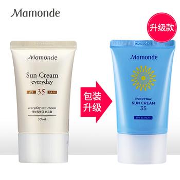 韩国•梦妆(mamonde) 温和防晒霜 50ml