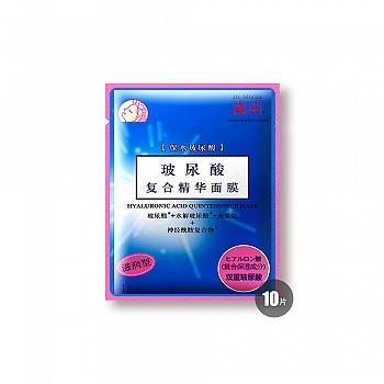 中国台湾•森田玻尿酸复合精华面膜5片*2