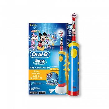欧乐B   D10.513k  儿童阶段型电动牙刷