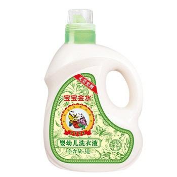 中国•宝宝金水草本洗衣液3L