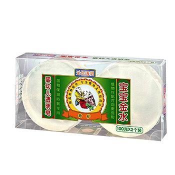 宝宝金水润肤透明香皂200g*2儿童沐浴香皂
