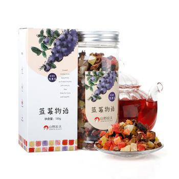 山野农夫 蓝莓物语果粒茶 罐装150g