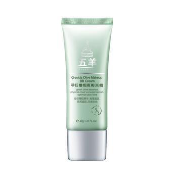 中国•五羊孕妇护肤橄榄遮瑕裸妆BB霜40g