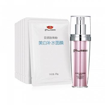 中国•京润珍珠(gNpearl)补水靓白套装(隔离霜(柔皙紫)30g+补水面膜25g*8袋)