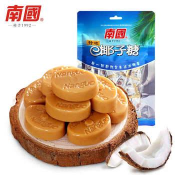 南国食品特浓椰子糖200gx2