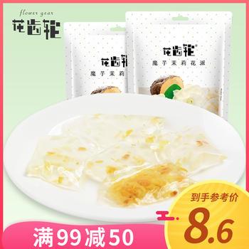 花齿轮魔芋茉莉花派90g*2 云南特产蒟蒻布丁果冻魔芋