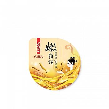 中国•羽西虫草焕颜新肌弹嫩面膜 (水洗型) 10ml