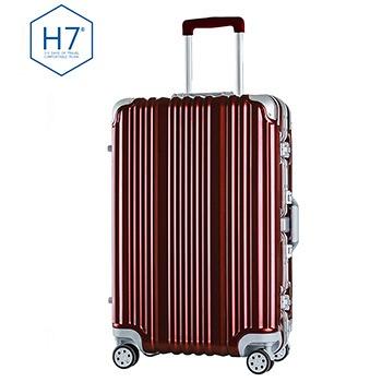 中国•H7 新款时尚铝框箱29寸 红色