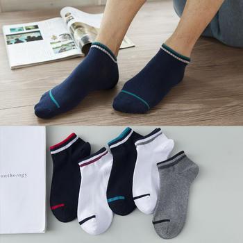 赛棉 5双装棉袜简约男船袜短筒袜