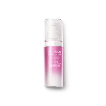 日本•资生堂 (Shiseido)新透白美肌集光祛斑精华液9ml