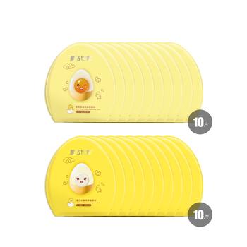 中国•膜法世家鸡蛋嫩滑保湿面膜贴套装(蛋白水嫩细滑面膜贴25ml/片*10片+蛋黄保湿亮肤面膜贴25ml/片*10片)
