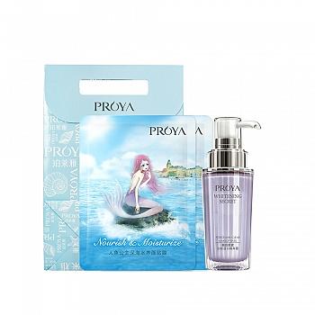 珀莱雅(PROYA)靓白润颜美妆礼袋(隔离霜40ml+水养面贴膜25ml*2+通用礼袋)
