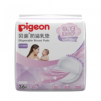 贝亲-防溢乳垫(36+4)片装(塑料袋装)