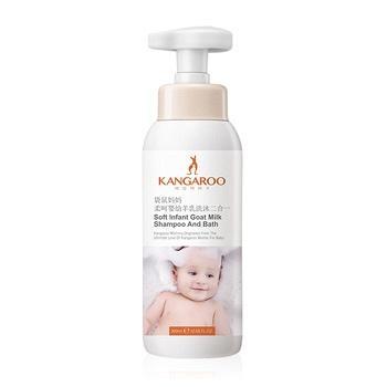 袋鼠妈妈 柔呵婴幼羊乳洗沐二合一300ml 婴儿洗护用品