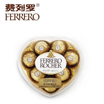 费列罗榛果威化巧克力礼盒8粒100g
