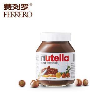 能多益Nutella榛果可可酱350g*3瓶1050g