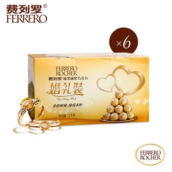 费列罗榛果威化巧克力96粒*6盒7200g