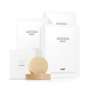 子初补水修护面膜清肤排浊洁面皂
