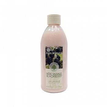 法国•伊夫黎雪黑莓味欢沁润体乳400ml
