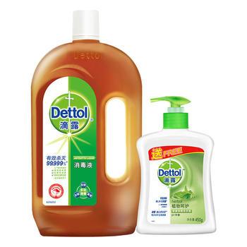 滴露清洁 抑 菌呵护家庭消毒液1.2L+450g洗手液