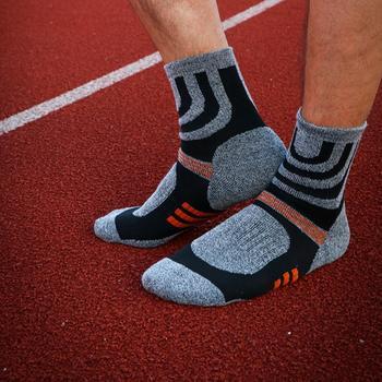 赛棉 2双装户外运动袜 登山防滑减震运动纯棉男袜