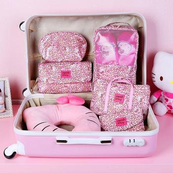 Hello Kitty 旅行收纳袋五件套(豹纹)