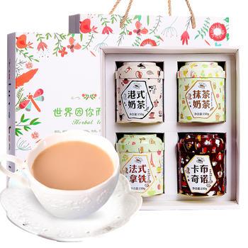 四月茶侬 4罐装咖啡奶茶礼盒600g
