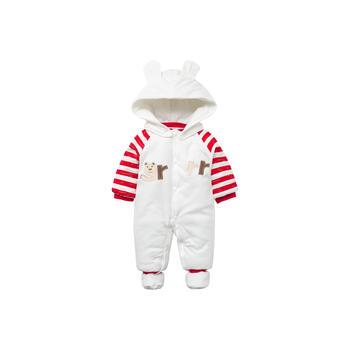 Cipango 白色rr婴儿冬季保暖棉服