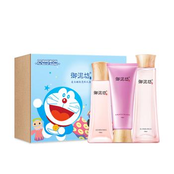中国•御泥坊美白嫩肤亮肌礼盒(玫瑰洁面乳+美白润肤水+美白润肤乳)