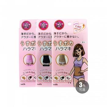 日本•女人的欲望 防寒保暖护肚腹带