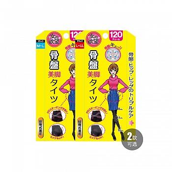 日本•女人的欲望 塑身连裤袜 120D  黑色