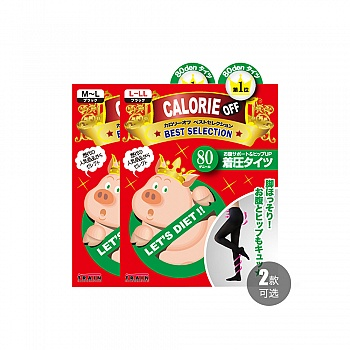日本•小猪袜(CALORIE OFF)显瘦着压连裤袜 80D 黑色