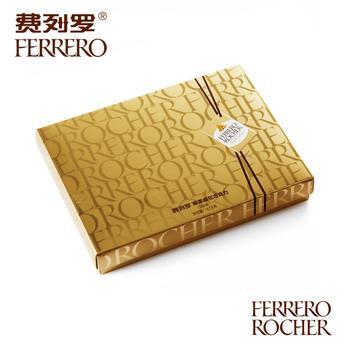 费列罗/FERRERO ROCHER榛果威化巧克力礼盒15粒