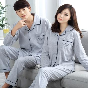 秋冬长袖长裤灰色开衫情侣睡衣装