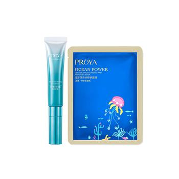 中国•珀莱雅(PROYA)水漾芯肌亮眼修护组合(眼霜20g+修护面膜25ml/片)