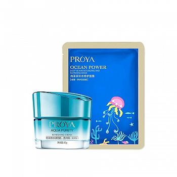 中国•珀莱雅(PROYA)水漾芯肌锁水修护组合(清润型透润霜50g+修护面膜25ml/片)