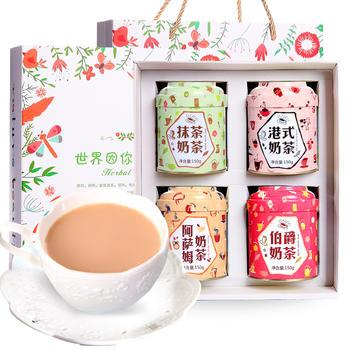 四月茶侬 奶茶礼盒600克×1