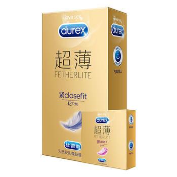 杜蕾斯避孕套安全套紧型超薄12只+倍滑超薄2