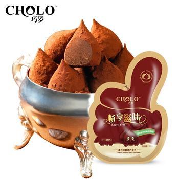 巧罗纯可可脂松露形原味黑巧克力