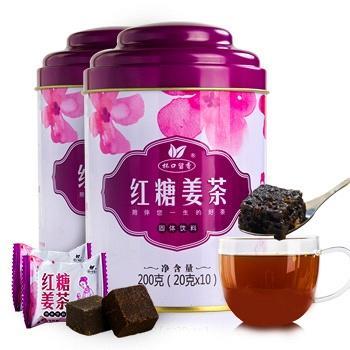 【买就送勺】红糖姜茶200克×2罐