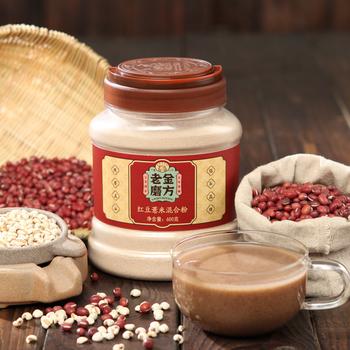 祛湿美白 红豆薏米粉600g