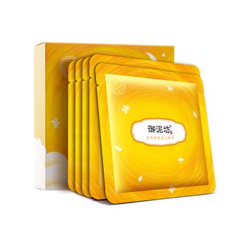 中国•御泥坊悠然舒缓蒸汽眼罩(茉莉花香)5片/盒
